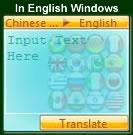 In English Windows