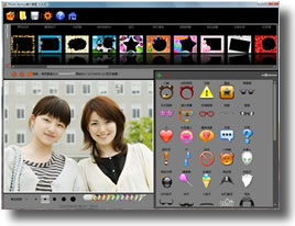 photo-bonny interface
